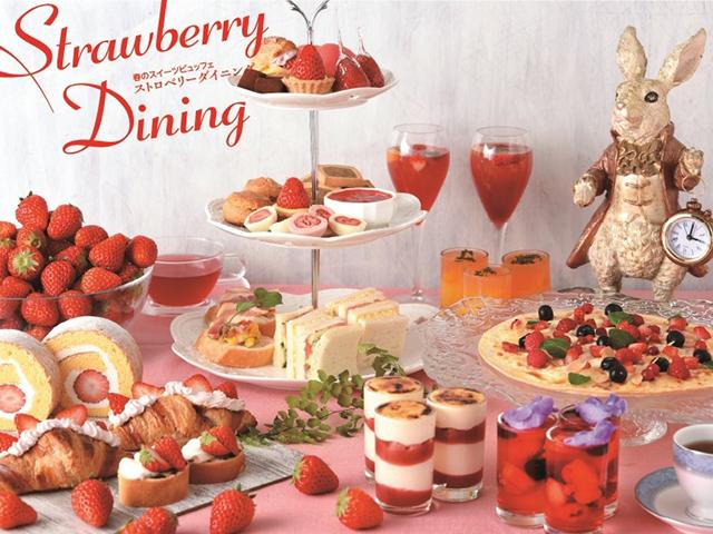 春のスイーツビュッフェ~Strawberry Dining~