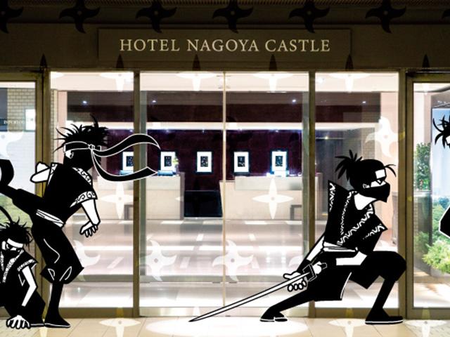 忍びのホテル~忍者になる~