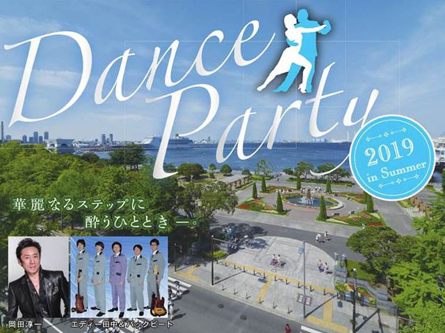 Dance Party 2019 in Summer