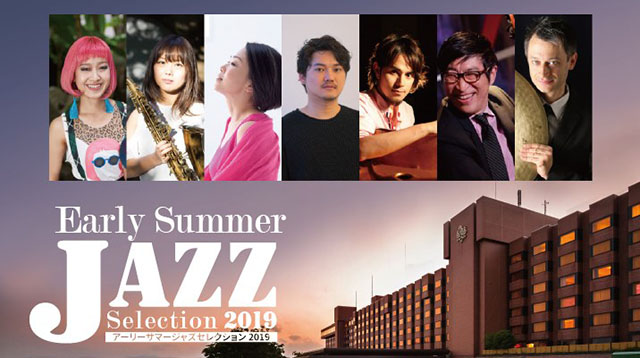Early Summer JAZZ Selection 2019