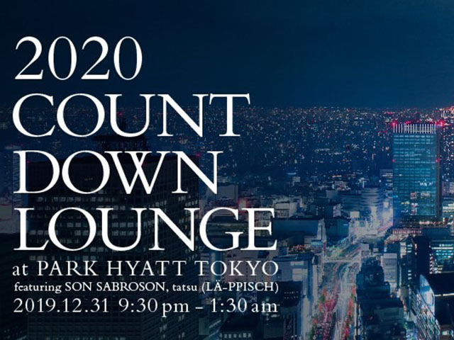 2020 COUNTDOWN LOUNGE
