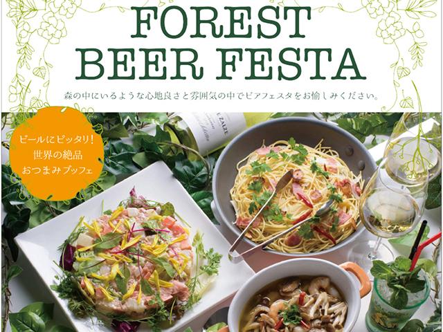 FOREST BEER FESTA