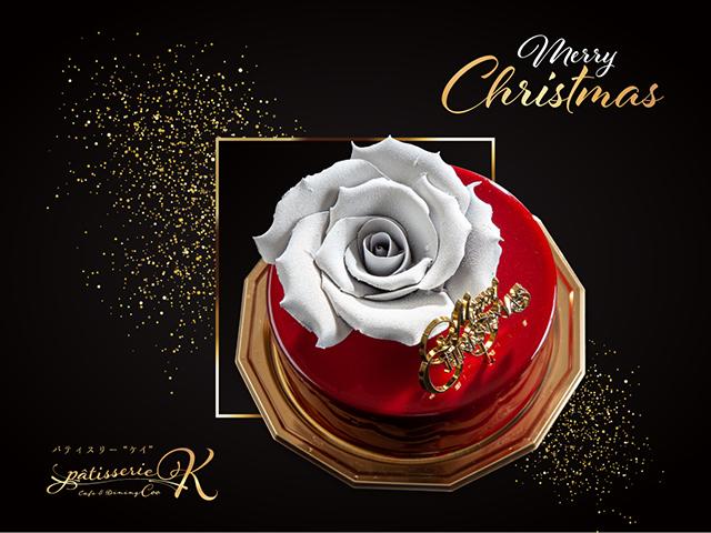パティスリーKオリジナルクリスマスケーキ