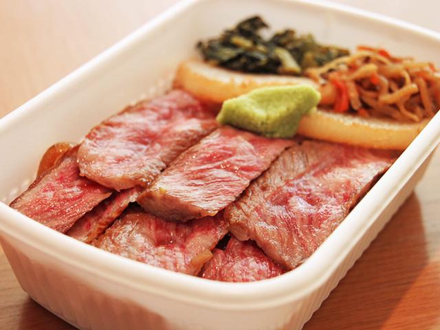 【テイクアウト】国産牛ステーキ弁当