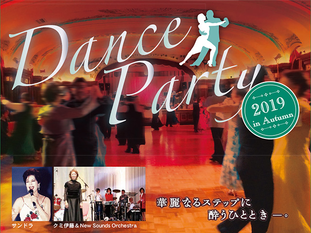 Dance Party 2019 in Autumn