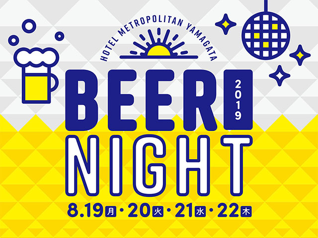 BEER NIGHT 2019