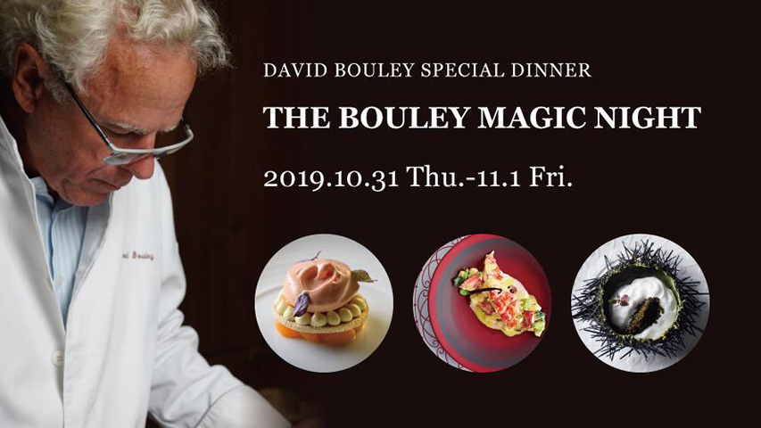 THE BOULEY MAGIC NIGHT 2019