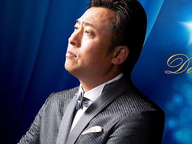 岩本勉 ディナートークショー 2019