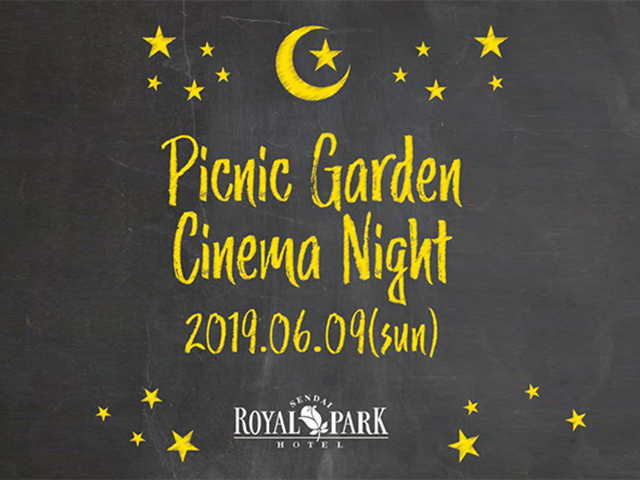 Picnic Garden Cinema Night